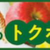 【昭和・平成から令和へ_2019/4/29】あの鐘を鳴らすのはあなた/和田アキ子