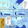【絵日記】カナヅチは脱力してもカナヅチ