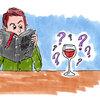 キリスト教とアルコール