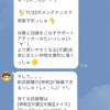 ログレス放浪記 ヴァルキリー&神剣