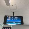 SFC修行最終フライト 〜羽田⇔石垣〜 そして、同一機材同一クルーはどうなるか。最後の最後で大ぽかフライト