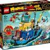 【LEGO】レゴ モンキーキッド 2020年新製品のおすすめはコレ!