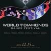 いよいよ明日はワールドダイヤモンド(WD)