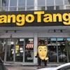 MangoTangoでマンゴーを食す☆