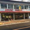 セキネベーカリーで湯種食パン(浅草)