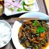 【今日の食卓】麻婆茄子(辛みを加えたヴァージョン)