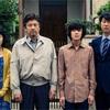 新作映画レビュー043: 『葛城事件』