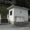 大船渡線-3:岩ノ下駅