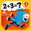 算数忍者〜一桁加減算を楽しく学習