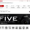 EOS 5D Mark Ⅳが正式発表されましたね!問題はいつ買うか...