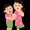 【衝撃】超絶仲の悪い妹と秋葉原デートへ行った結果wwwwww