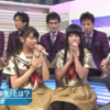 SMAPファンの皆さんへ:エビ中のMVを観てみませんか?  A Suggestion to the Fans of SMAP: Why Don't You Give Ebichu's MVs a Try