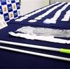 末端3億円分の覚醒剤、棒に詰め密輸容疑 18歳を逮捕