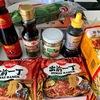 【リスボン日記】アジア食材を探しに出かけました〜Intendente, Lisboa