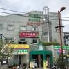 サウナ訪問記:神奈川県平塚市・湘南ひらつか太古の湯グリーンサウナ
