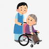 高齢者、障害者のための制度と心理