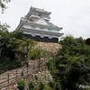 日本 金華山登山