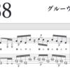 【冬にオススメ】ブルース・フレーズ練習3選!