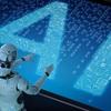 【時事問題】AI人工知能 ネット情報で貴方の能力・人格を点数化