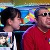 【CDTV】Aqoursちゃん特集にWBNWの完璧なスイッチングに感謝