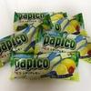 期間限定[パピコ  シチリアレモン]は、やはり自分の中ではパピコ史上最高!