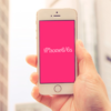 iPhone6/6s用ケース 手帳型&シンプルタイプ オススメ!人気ランキング