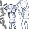 File No.4 ロカビリーおじさん