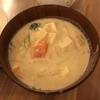 豆乳のお味噌汁の for me