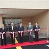 大門地区センターの竣工式