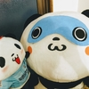お買いものパンダ 王子の雑記ブログ パート26