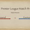 【前進はできるが…】Premier League 33節 アーセナル vs エバートン