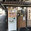 土浦駅で食べる立ち食い蕎麦  @土浦駅  華月庵