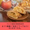 りんご1個で医者いらず~レア物!木箱入りリンゴ~