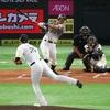 阪神タイガース 2021(OP戦)前半戦~逆方向に持っていけるパワー~【プロ野球】