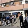【今週のラーメン1361】 麺屋 吉左右 (東京・木場) 味玉らーめん