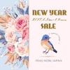HAPPY NEW YEAR SALE!!(フラウ高松店の初売り情報:1/3から)