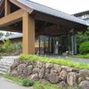 佐賀県唐津市七山、鳴神温泉ななのゆに行ってきました。