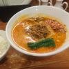 No.018 中野 ほおずき 坦々麺 特辛