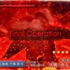 【艦これ2期】決戦!南太平洋海戦 戦力ゲージ2(20梅雨・夏イベE-7)