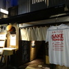 「第3回 名古屋サケノマス」に参加してきました。