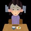 会社をうつ病で休み、ブログを書くまでになった道のり(1)
