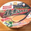 ラーメン人生JET監修 鶏煮込みそば 食べてみました!鶏の旨味をふんだんに利かせた濃厚な鶏白湯ラーメン!