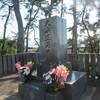 大平総理の郷里の墓