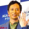 【芸能】いしだ壱成、妻の飯村貴子に対するバッシングに怒り「わが愛する妻はもうすぐ出産を控えた弱冠19歳の小さな女の子」