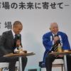市川海老蔵が豊洲市場で頭を下げて感謝した「魚河岸と歌舞伎」のアツい関係。