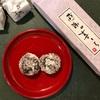 感謝の気持ちは『感謝の喜もち』で。赤坂青野の黒糖を使ったミニ大福と変わり種きな粉のフィナンシェ。