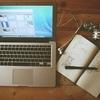 ブログのネタは毎日書いていると自然と出てくる