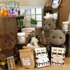 森の雑貨屋さんに手作り物入荷