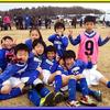 ゼンニチカップ(1年生)  ワンダフルカップ(1年生)