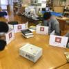 高校図書館での「図書館たほいや」と「VR体験会」